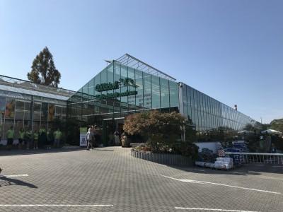Chladek Zahradnicke tuincentrum